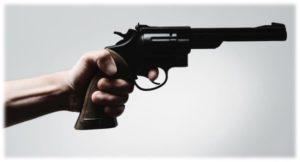 अमेरिकामा गोलीकाण्डमा पाँचको मृत्यु