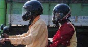 मोटरसाइकलको पछाडि बस्नेले पनि हेल्मेट लगाउनुपर्ने नियम आउँदै