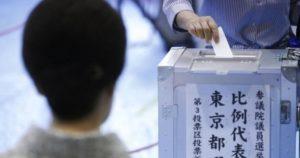 जापानको माथिल्लो सदनका लागि आज मतदान, मतपरिणाम भोलि