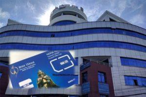 स्वदेश फर्कने नेपालीलाई निःशुल्क सिमकार्ड वितरणको तयारी