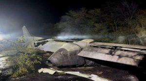 युक्रेनमा भएको सैनिक विमान दुर्घटनामा २५ जनाको मृत्यु